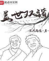 白玉郭晓雨小说