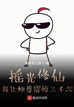 典籍华夏:我的直播通古今